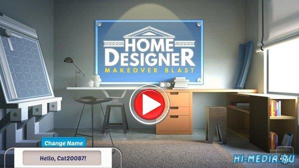 Home Designer 3: Makeover Blast (2019) ENG