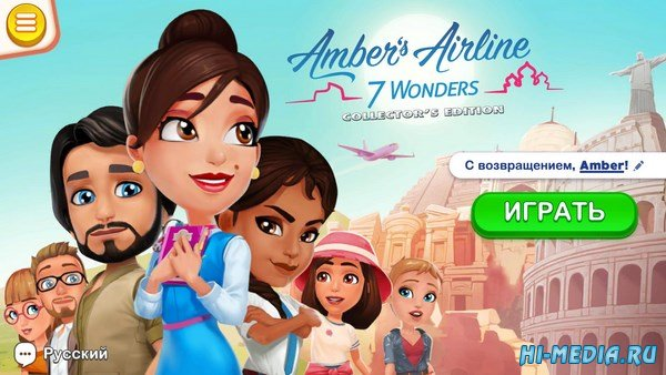 Amber's Airline 2: 7 Wonders Collector's Edition (2019) RUS