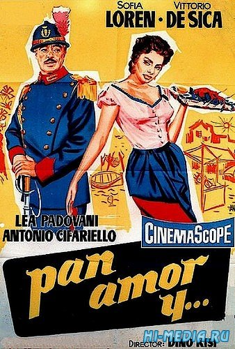 Хлеб, любовь и... / Pane, amore e... (1955) DVDRip