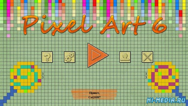 Pixel Art 6 (2019) RUS