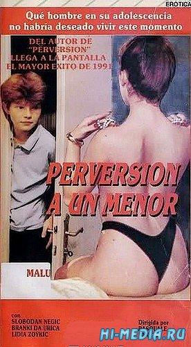 Игры желания / Games of Desire (1991) DVDRip