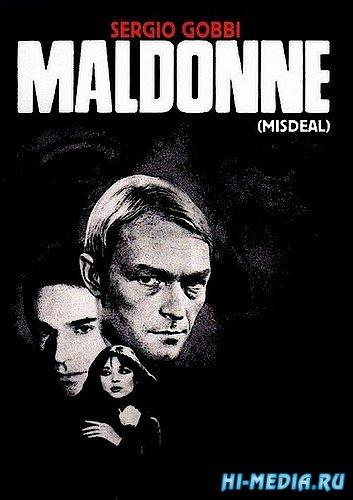 Неверная сдача карт / Maldonne (1969) DVDRip