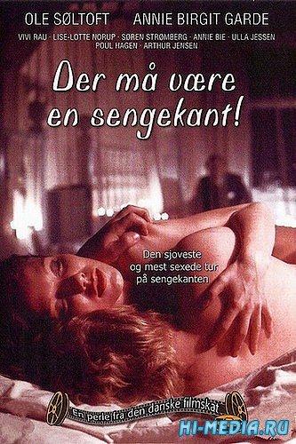 Там должны быть постели / Der ma vaere en senge ant (1975) DVDRip