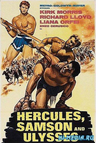 Геракл против Самсона / Ercole sfida Sansone (1963) DVDRip