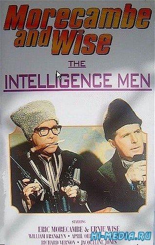 Люди из разведки / The Intelligence Men (1965) DVDRip