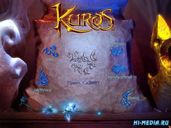 Kuros (2009) RUS