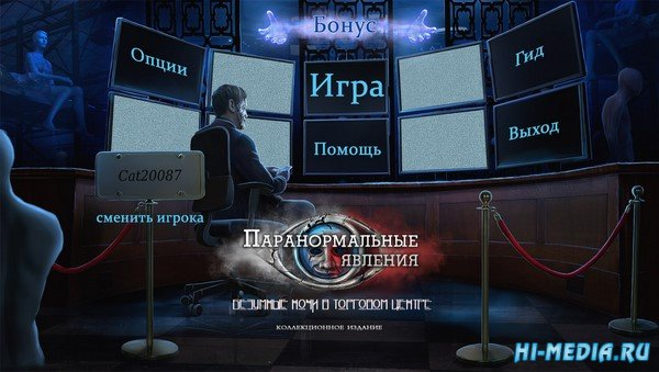 Паранормальные явления 3: Безумные ночи в торговом центре Коллекционное издание (2019 ...