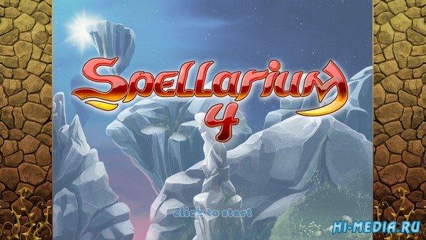 Spellarium 4 (2019) ENG