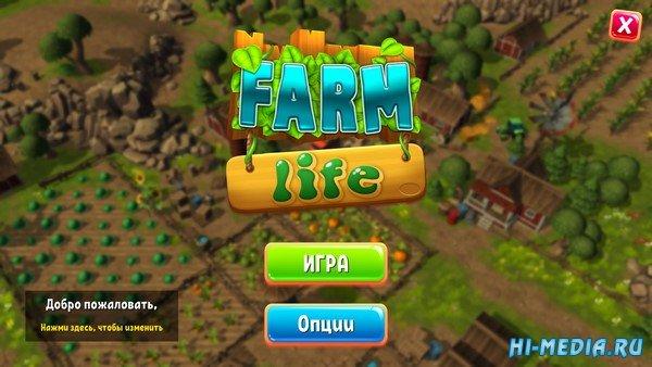 Farm Life (2019) RUS