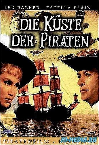 Пираты побережья / I pirati della costa (1960) DVDRip