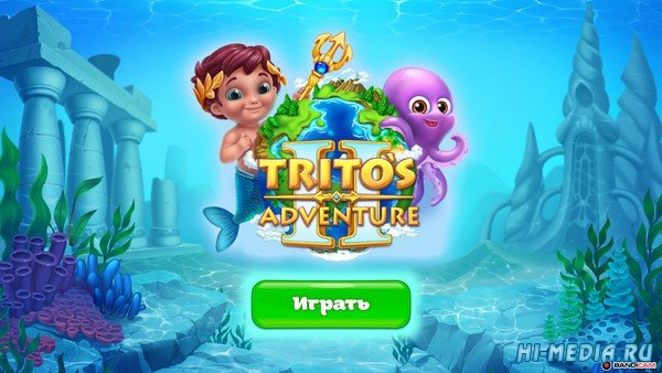 Tritos Adventure II (2019) RUS