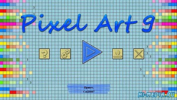 Pixel Art 9 (2019) RUS