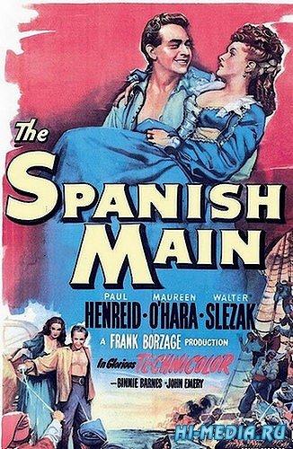 Испанские морские владения / The Spanish Main (1945) DVDRip