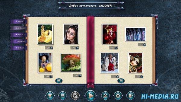 1001 пазл: Мистические легенды (2019) RUS