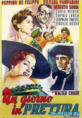 Один день в суде / Un giorno in pretura (1953) DVDRip