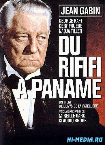 Разборки в Париже / Du rififi a paname (1966) DVDRip