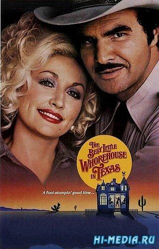 Самый приятный бордель в Техасе / The Best Little Whorehouse in Texas (1982) DVDRip