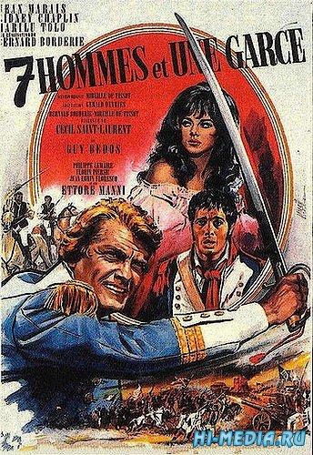 Семеро и стерва / Sept hommes et une garce (1967) DVDRip