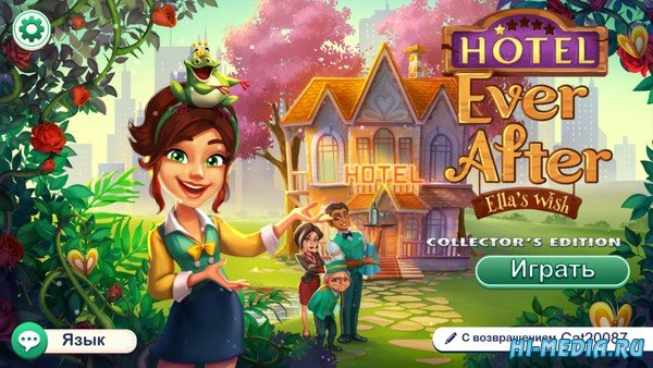 Hotel Ever After Ella's Wish Collectors Edition (2019) RUS