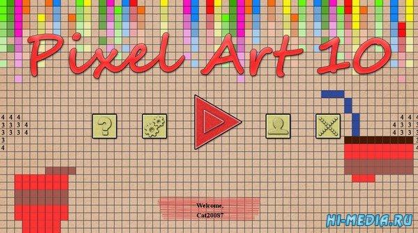 Pixel Art 10 (2019) RUS
