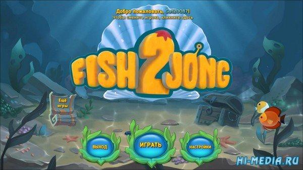 Fishjong 2 (2019) RUS