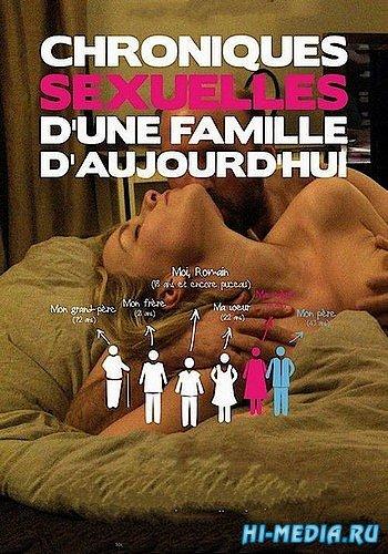 Сексуальные хроники французской семьи / Chroniques sexuelles d'une famille d'aujourd'hui (2012) DVDRip