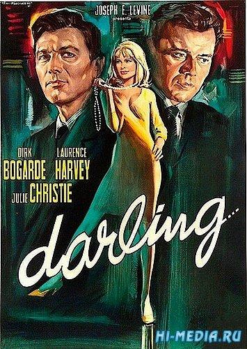 Дорогая / Darling (1965) DVDRip