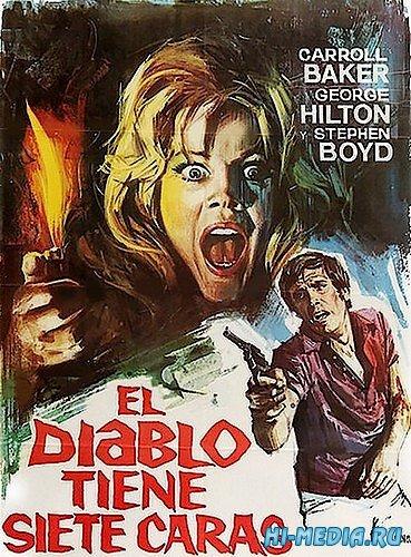 Дьявол с семью лицами / Il diavolo a sette facce (1971) DVDRip