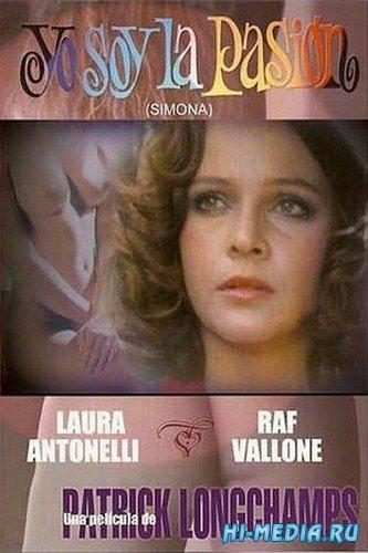 Симона / Simona (1974) DVDRip