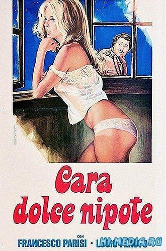 Дорогая племянница / Cara dolce nipote (1977) SATRip