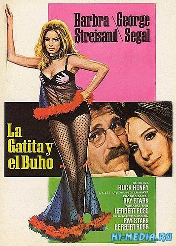 Филин и кошечка / The Owl and the Pussycat (1970) DVDRip