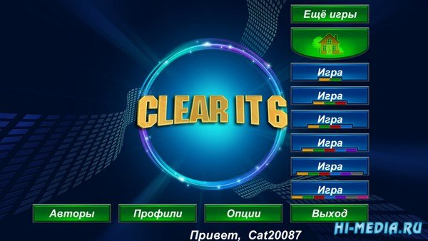 Clear It 6 (2019) RUS