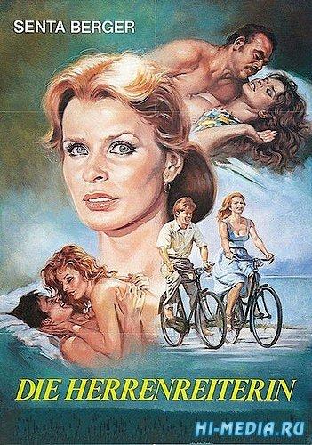 Хозяйка-служанка / La padrona e servita (1976) DVDRip