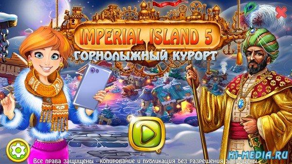 Императорский остров 5: Горнолыжный курорт (2019) RUS