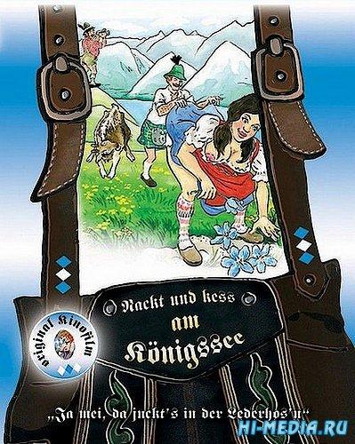 Голые и наглые на Кёнигзее / Nackt und kess am Koenigssee (1977) DVDRip