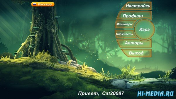 Legacy 3: Witch Island Origin (2019) RUS