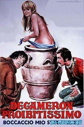 Самый запрещённый Декамерон (Боккаччо отдыхает) / Decameron proibitissimo (Boccaccio mio statte zitto) (1972) SATRip