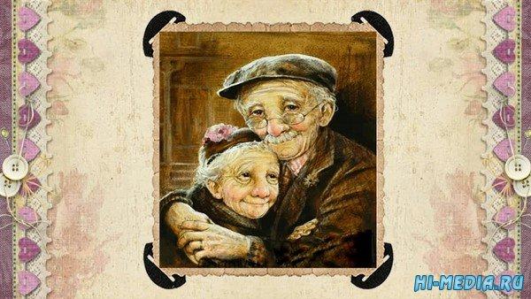 Старики (Музыкальная открытка)