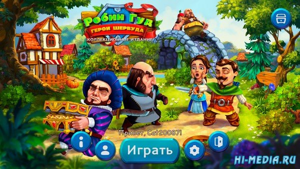 Робин Гуд: Герои Шервуда Коллекционное издание (2019) RUS