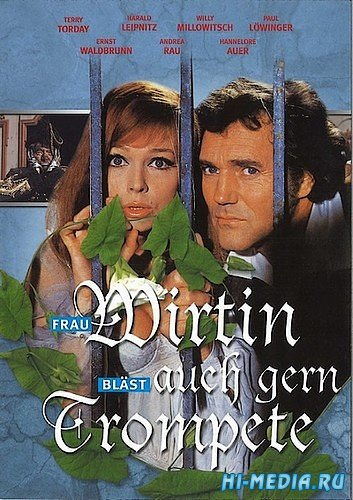 Госпожа хозяйка тоже трубит в горн / Frau Wirtin blast auch gern Trompete (1970) DVDRip