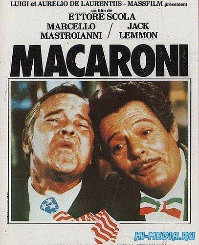 Макароны / Maccheroni (1985) DVDRip