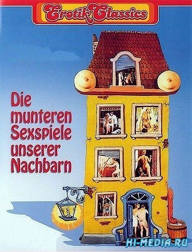 Бодрые секс-игры наших соседей / Die munteren Sexspiele der Nachbarn (1978) SATRip