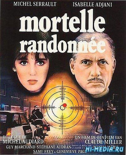 Смертельная поездка / Mortelle randonnee (1983) DVDRip