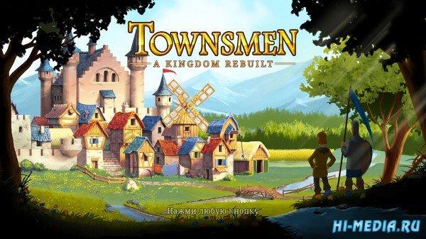 Townsmen: A Kingdom Rebuilt (2019) RUS