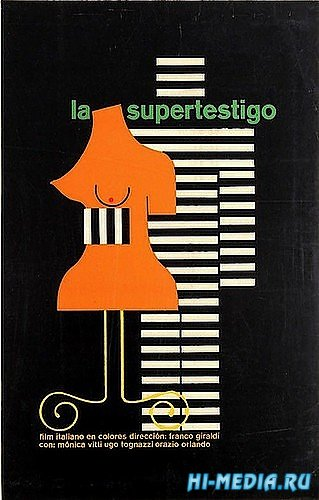 Суперсвидетель / La supertestimone (1971) DVDRip