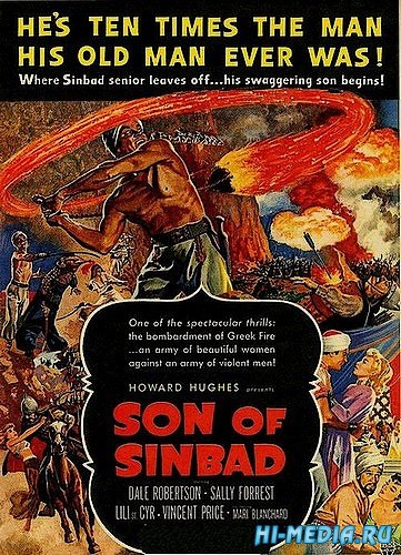 Сын Синдбада / Son of Sinbad (1955) DVDRip