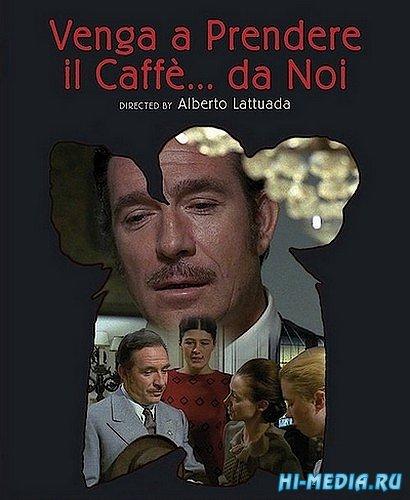 Приходи к нам на чашку кофе / Venga a prendere il caffe... da noi (1970) DVDRip