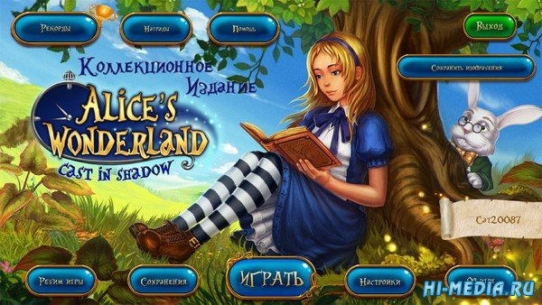Alice's Wonderland: Cast In Shadow Collector's Edition (2019) RUS