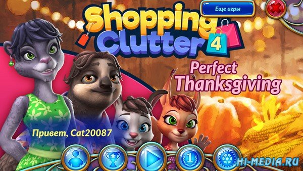 Shopping Clutter 4: A Perfect Thanksgiving (2019) RUS