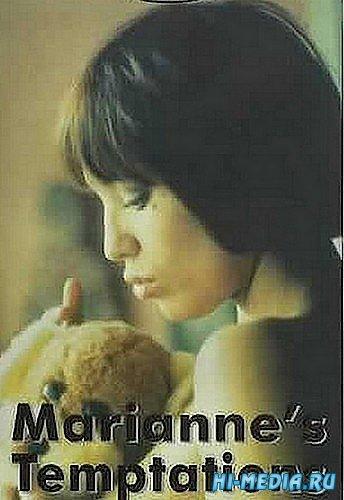 Искушения Марианны / Les tentations de Marianne (1973) DVDRip